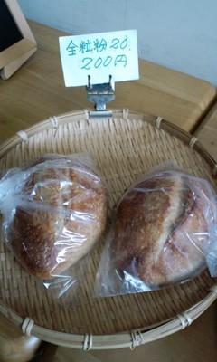 パン&珈琲 麦庵のパン4