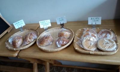 パン&珈琲 麦庵のパン1