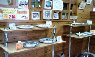 おからパンと沖縄おやきのお店 おとぎばなし2話 店内雰囲気1