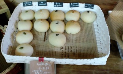 天然酵母ドーナツ&パンの店Painz toto(ぱいんずとと)パン1