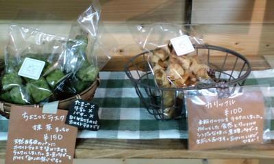 天然酵母ドーナツ&パンの店Painz toto(ぱいんずとと)パン3