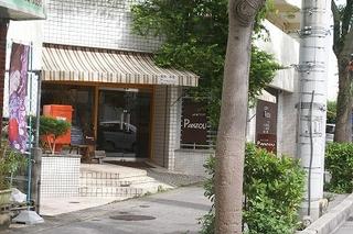 PANZOUの店舗外観写真