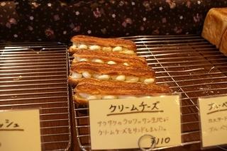 PANZOUのクリームチーズ