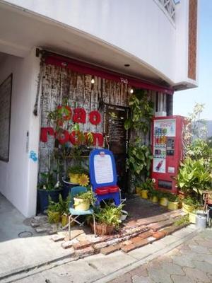 パン工房Paoの店舗外観