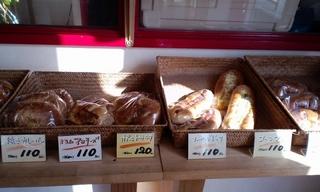 ベーカリーペコパンのパン5種類