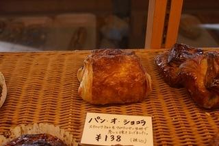 リッチモンドのパンオショコラ