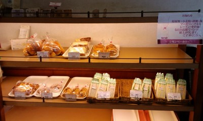 焼き立てのパン シモンベーカリー 店内2