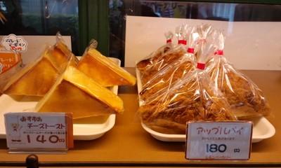 焼き立てのパン シモンベーカリー 店内6