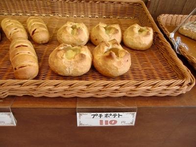 焼きたてパン ソルボンヌのプチポテト 110円