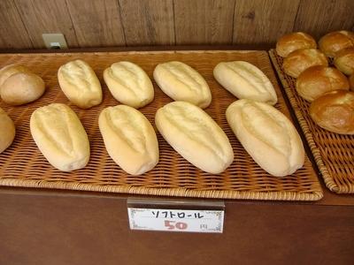 焼きたてパン ソルボンヌのソフトロール  50円
