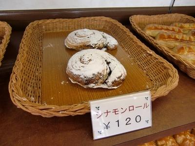 焼きたてパン ソルボンヌのシナモンロール  120円