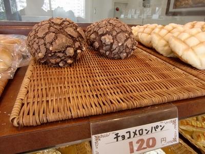 焼きたてパン ソルボンヌのチョコメロンパン  120円