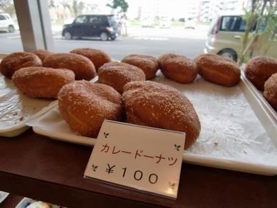 焼きたてパン ソルボンヌのカレードーナツ  100円