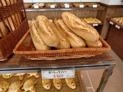 焼きたてパン ソルボンヌのガーリックバー 110円