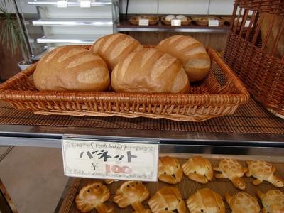 焼きたてパン ソルボンヌのバネット  100円