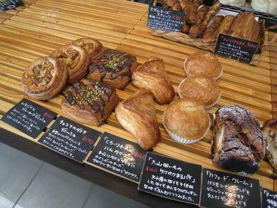 宇地泊製パン所 スーリール(sourire)のパンコーナー その4