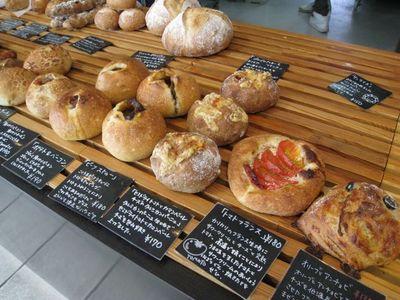 宇地泊製パン所 スーリール(sourire)のパンコーナー その5