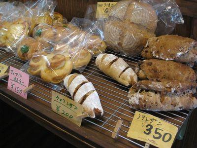 手作り天然酵母パン ブロンジェリーカフェ ヤマシタの手作りパン2