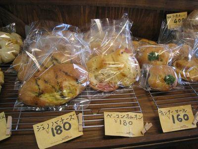 手作り天然酵母パン ブロンジェリーカフェ ヤマシタの手作りパン3